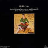 Iran Vol.1 - Anthology de la Musique Traditionnelle