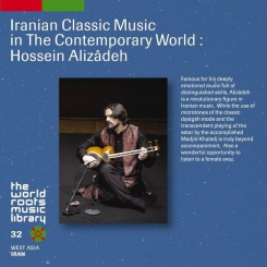 Iranian Classical Music in The Contemporary World